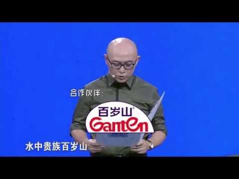 """缘来非诚勿扰 Part5 哈萨克斯坦混血版""""彭于晏""""  4号女生卫书恒爆灯示爱 160806"""