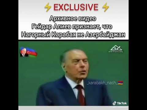 сам президент подтверждает что Карабах не наша земля пачемуже  азербайджанцы нехатите верить в это