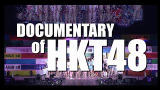 2015年公開予定 「DOCUMENTARY of HKT48」 / HKT48[公式]