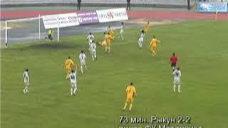 16 чемпионат Украины Заря 2 2 Металлист 73 мин Рыкун 2 2