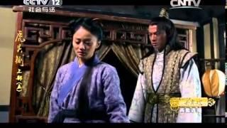 20150225 普法栏目剧  首部古装大剧·虎头铡(上部 五)