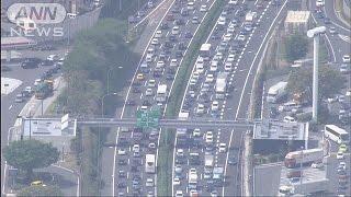 各交通機関は下りで混雑ピーク 名神高速で42km渋滞(17/05/03)