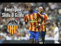 "Kondogbia ""The reborn"" ● Valence CF // HD 2018"