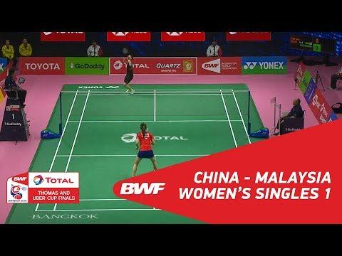 Uber Cup | WS1 | CHEN Yufei (CHN) vs Soniia CHEAH (MAS) | BWF 2018