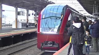 近鉄 80000系(HV03編成) 名古屋行き 特急ひのとり(9列車)  大和八木(2番のりば)発車