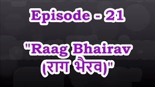 Sangeet Pravah World Episode - 21 based on Raag Bhairav (Music Learning Video)