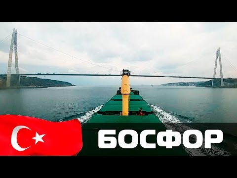 Проходим Босфор, достроили мост. Time-lapse Turkey