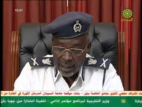 police of sudan جانب من عمل الشرطة السودانية في الأعياد