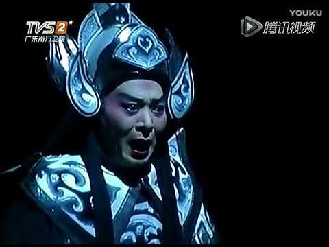 帝女芳魂 Cantonese-Chinese Love Song-Lyrics - YouTube