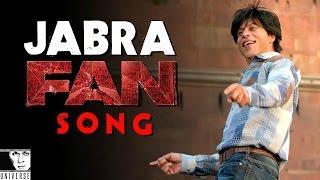 Jabra Fan Anthem - Dance | WORLDWIDE