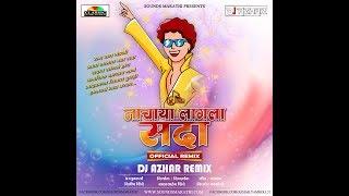 Nachaya Lagla Sada Official (Remix DJ Azhar)