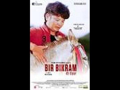 bir bikram sare sare with lyrice