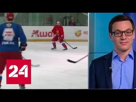 Состав сборной России по хоккею с шайбой