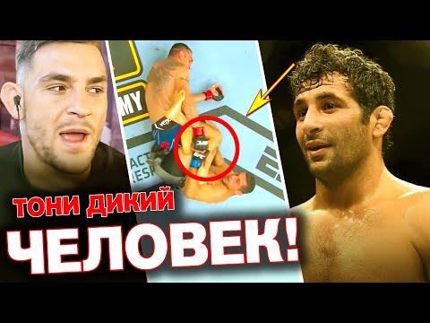 Реакция на МОЩНЫЙ БОЙ Тони Фергюсон против Бенеила Дариуша, UFC 262