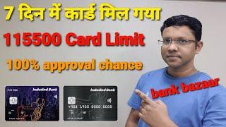 bank bazaar se indusind bank credit card apply kaise karen | indusind bank credit card apply |