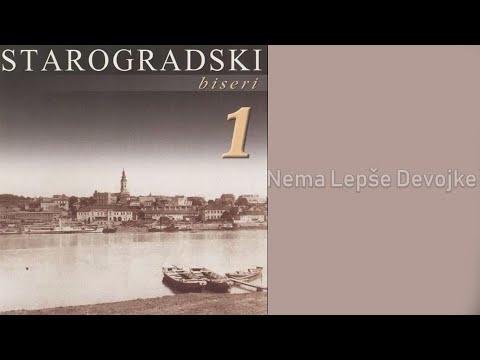 Starogradske pesme - Sajka - Nema lepse devojke - (Audio 2007)