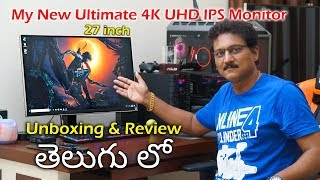 My New 27 inch 4K UHD IPS Monitor Unboxing & Review in Telugu...