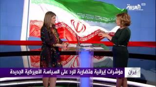 ايران: بدء مناورات عسكرية على خلفية عودة التوتر مع أميركا
