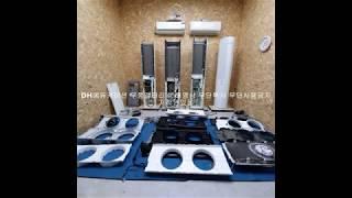삼성 최고급모델 최신형 에어컨 분해해보니... #홍성에…