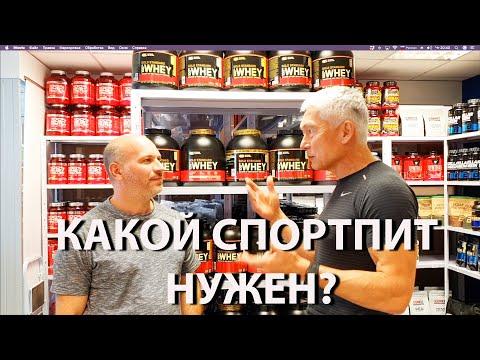 Какие стоит принимать спортивные добавки? Протеин, креатин, ВСАА,  витамины