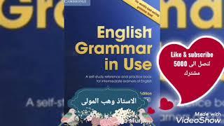 English grammar in use unit on…