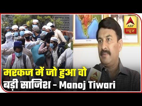 BJP's Manoj Tiwari