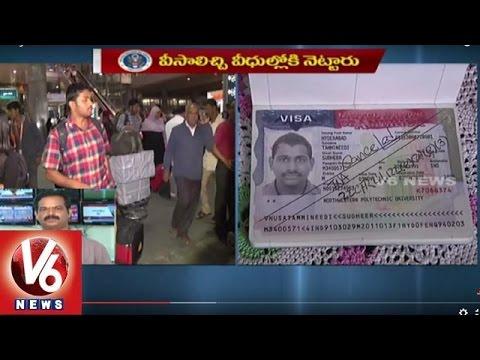 Students Worried Over US Visa Validity at Immigration | V6 News