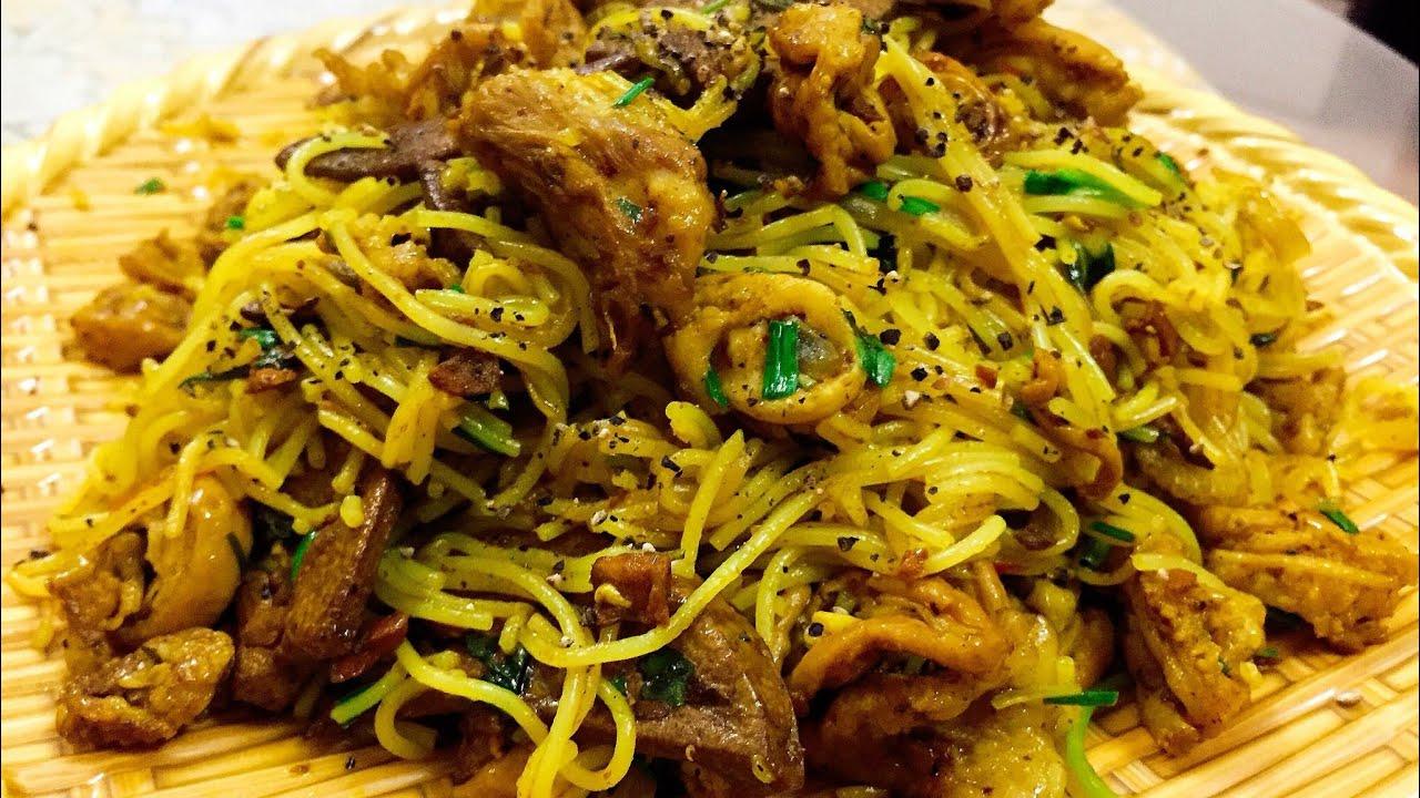 Bún lòng xào nghệ/ Turmeric Rice Noodle recipe | Bếp Nai