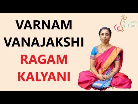 Varnam: Vanajakshi - Ragam Kalyani (Learning Mode)