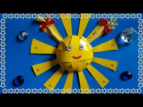 Солнце своими руками объемное
