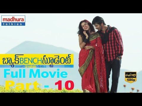 Backbench Student Full Movie Part  - 10/12   Full HD    Mahat Raghavendra,Pia Bajpai, Archana Kavi