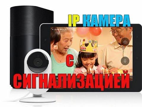 Видеонаблюдение по GSM / 3G -