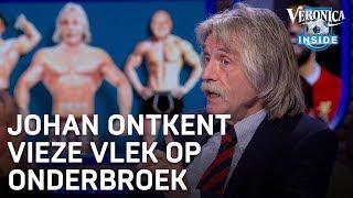 Johan ontkent vieze vlek op onderbroek | VERONICA INSIDE