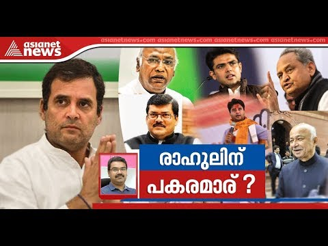 Appointing chief for Congress party | Web special