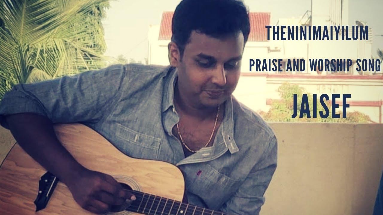 Then Inimaiyilum Yesuvin Naamam | Praise & Worship song | Jaisef | VOICE OF CHRIST JESUS