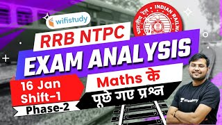 RRB NTPC Exam Analysis (16 Jan, Phase-2, 1st Shift) | Maths Asked Ques. by Sahil Khandelwal