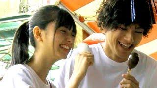ムビコレのチャンネル登録はこちら▷▷http://goo.gl/ruQ5N7 主演:山田裕...