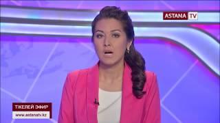 Сирия келіссөздеріне Доха да алаңын ұсынбақ