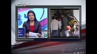 BREAKING NEWS | कृष्णबहादुर महरा मुद्दा प्रकरण अपडेट | डिल्लीबजार कारागार चलान - NEWS24 TV