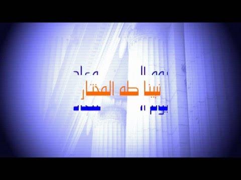 Hayyul Hadi ~ IQSAS Al-Mukhtar