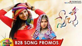 Mangli Swecha Movie Back To Back Song Promos | Mangli | KPN Chawhan | Bhole Shawali | Mango Music