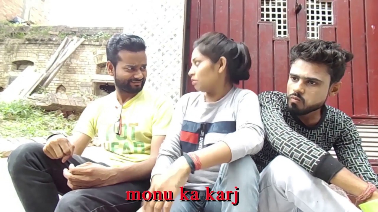 मोनू का कर्ज || Short movie || Monu Shashi Sharma || Anuj Panchal || New haryanvi Comedy Moie 2019