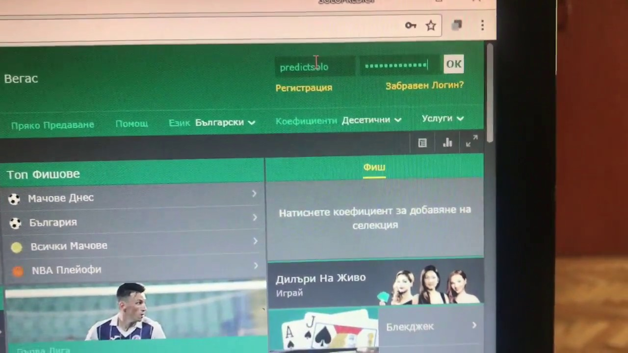 Solopredict  Fixed Correct Score Proof from BET365  Solobet  Betensured   Fixed matches 98 70 ODD WIN
