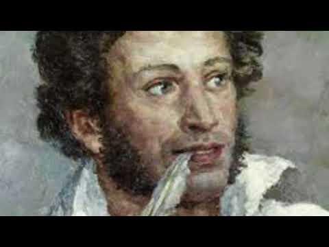 Александр Сергеевич Пушкин «Цветок»