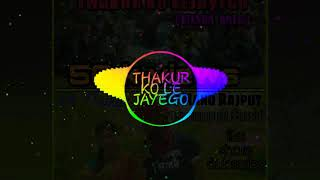 Thakur ko le jayego || Mix by Dj Manu Sohna || Thakur Ko le jayego dj mix  || Mix Records