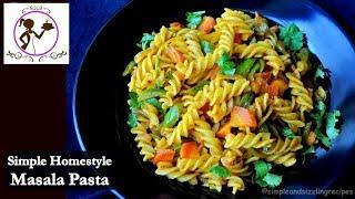 Masala Pasta  ঘরয় দশ সটইল  Indian Style Masala Pasta  Easy Breakfast Lunch Box Recipe