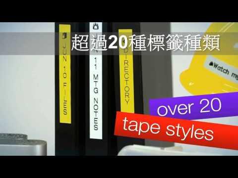 【台北出租】EPSON LW-500可攜式自動裁切標籤機【第二天起租金50元/日】【Z0025】