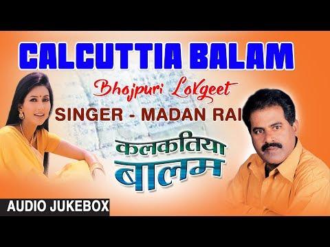 CALCUTTIA BALAM | BHOJPURI LOKGEET AUDIO SONGS JUKEBOX | SINGER - MADAN RAI | HAMAARBHOJPURI