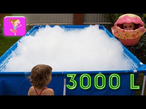 Каркасный бассейн пена для ванны а внутри киндер сюрприз петшопы тролли энгри бердс
