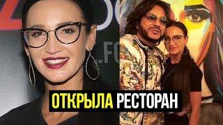 Ольга Бузова открыла ресторан в Москве Buzfood